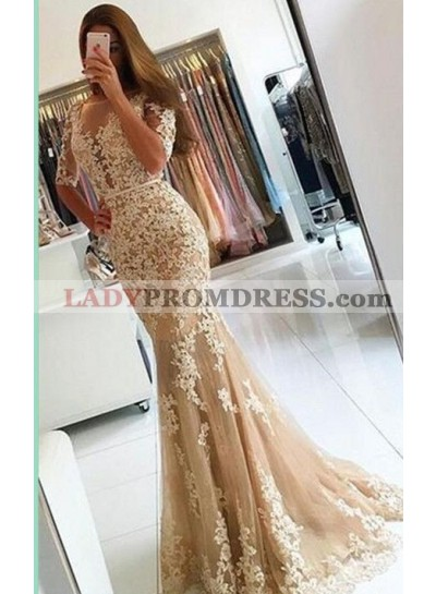 2021 Charming Tulle Trumpet/Mermaid Prom Dresses With Short Sleeves