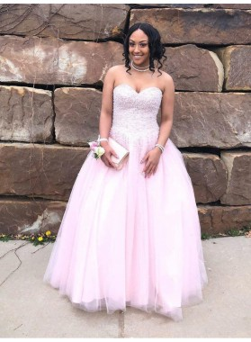 2021 Dreamy Pink Ball Gown Sweetheart Sleeveless Lace Up Beaded Tulle Prom Dresses