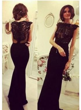 Mermaid/Trumpet Sleeveless Natural Zipper Floor-Length/Long Lace Prom Dresses