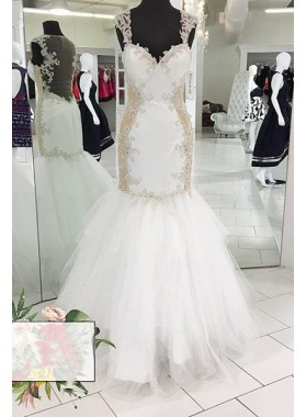 2018 Unique White Queen Anne Lace Beading Mermaid/Trumpet Tulle Prom Dresses